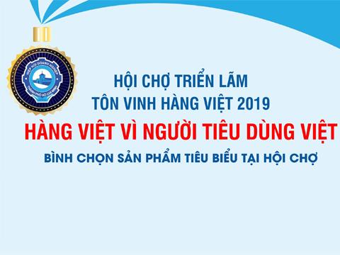 Mời tham gia xét chọn danh hiệu Sản phẩm tiêu biểu tại Hội chợ Tôn vinh hàng Việt 2019