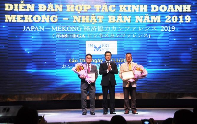 Diễn đàn hợp tác kinh doanh Mekong - Nhật Bản